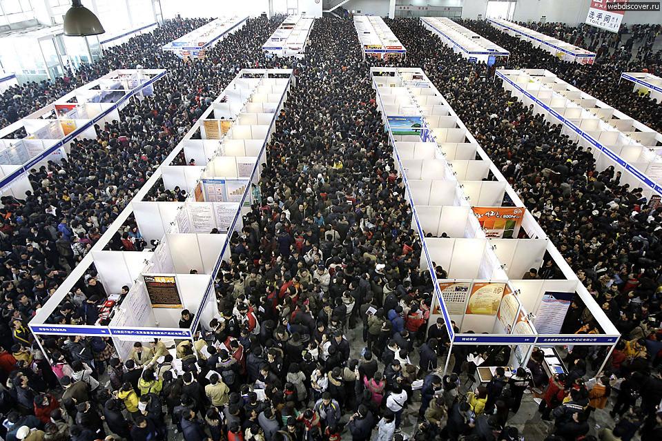 Как подготовиться к посещению выставки в Китае?