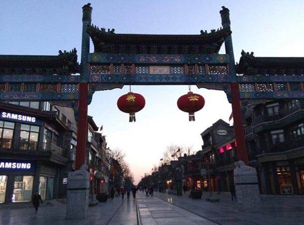 Как в Китае встретили Новый 2016 год