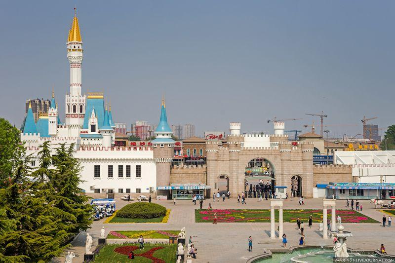 Парк Мира в Пекине