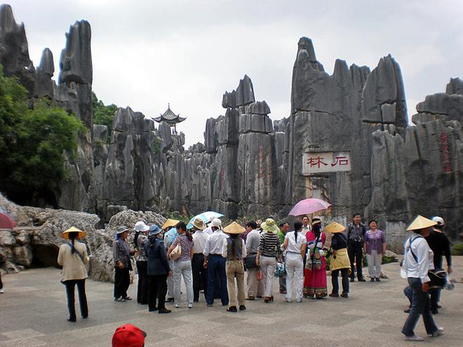 Каменный лес в Китае
