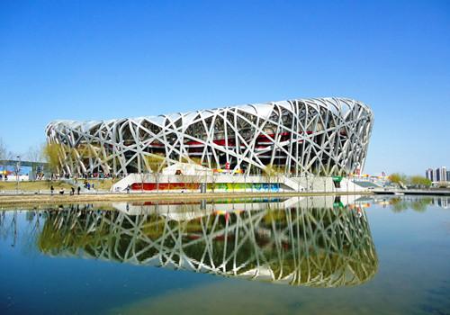 Национальный стадион в Пекине