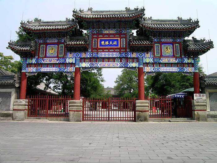 Храм Белых Облаков
