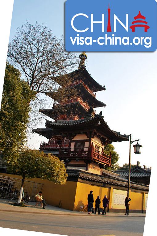 Храм Ханьшань