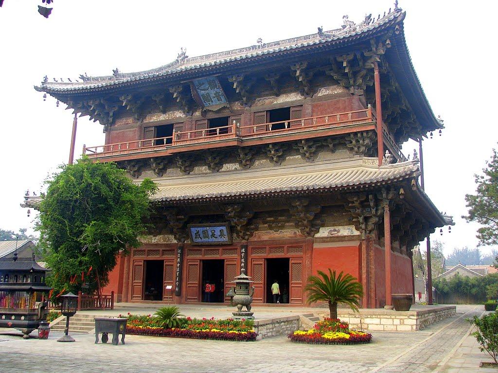 Храм Одинокого Счастья