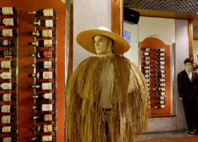 Винный музей в Макао