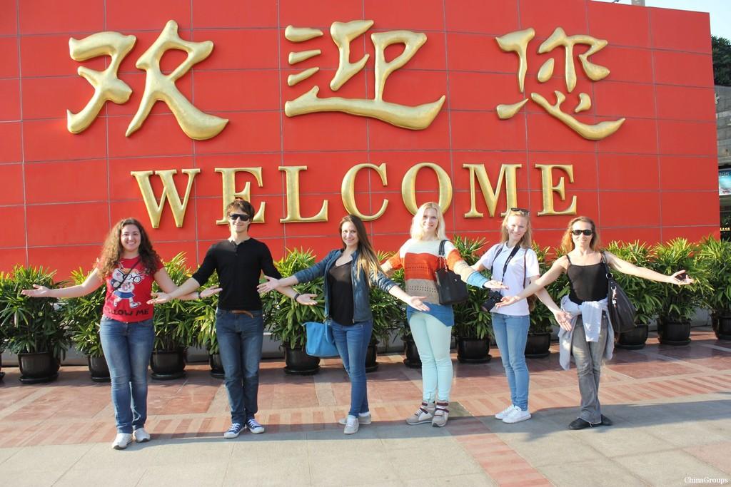 Образование в КНР