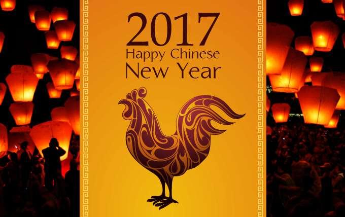 Как встречать Новый год 2017